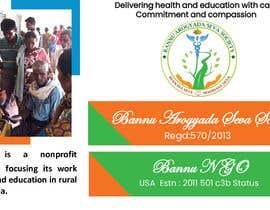 Nro 11 kilpailuun Bannu Arogyada Seva Society - PPT käyttäjältä waqasiqbalawan