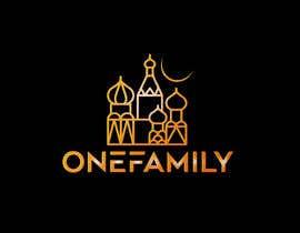 nº 231 pour Logo designed for OneFamily par rowdyrathore99