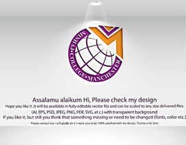 #155 for Logo Design - 22/09/2021 12:47 EDT af bdariful03