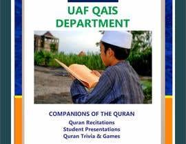 #138 для Quran Student Showcase от lupaya9