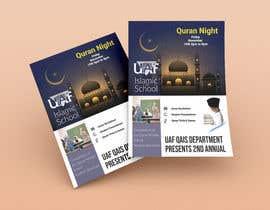 #143 для Quran Student Showcase от Robindesigne