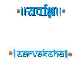 Nro 45 kilpailuun Brand Logo for Pooja Items company named SARVAKSH käyttäjältä jagannathrashmi