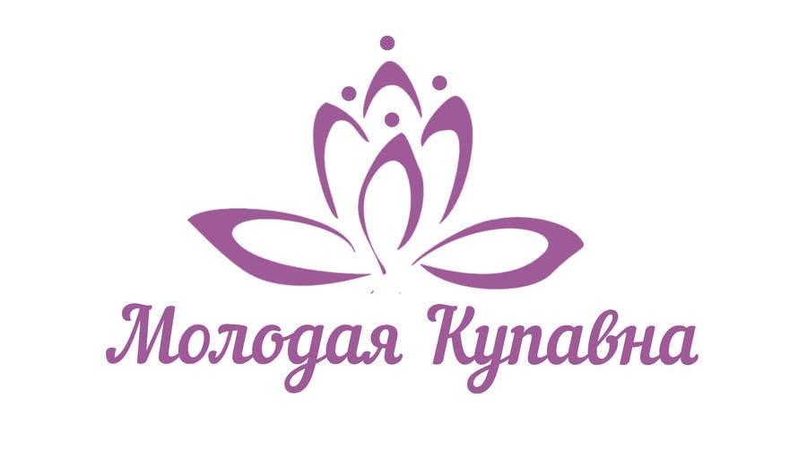 Konkurrenceindlæg #                                        8                                      for                                         Create logo