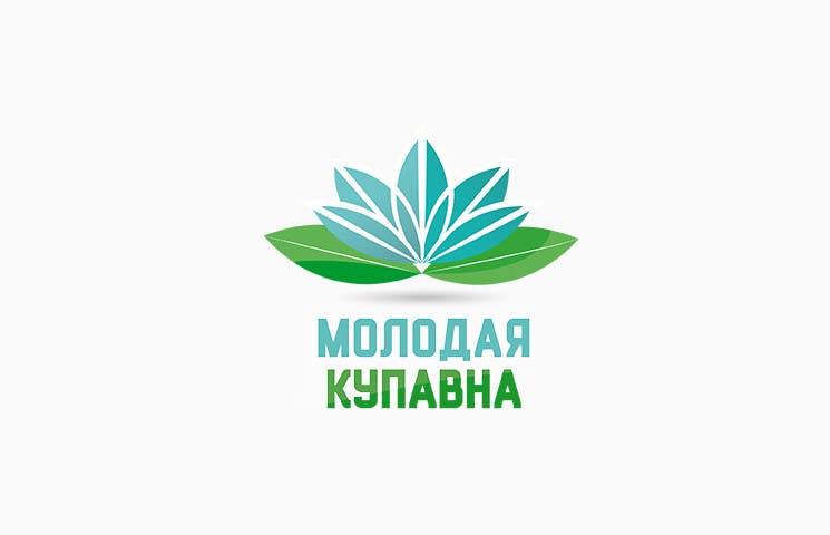 Konkurrenceindlæg #                                        13                                      for                                         Create logo