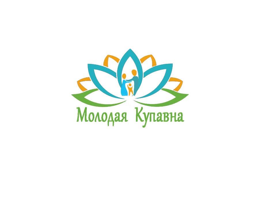 Proposition n°                                        17                                      du concours                                         Create logo