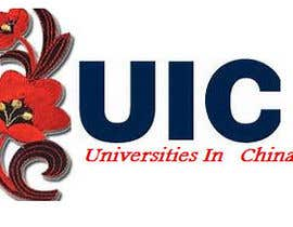 #14 for Projetar um Logo for UIC by LaceyLynn