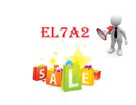#71 para Design a Logo for Mobile Application-El7a2 Sale por msohaibjamal