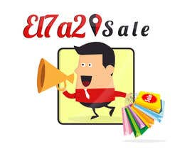 #59 untuk Design a Logo for Mobile Application-El7a2 Sale oleh Fegarx