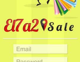 #61 untuk Design a Logo for Mobile Application-El7a2 Sale oleh Fegarx