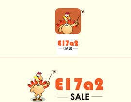 #55 para Design a Logo for Mobile Application-El7a2 Sale por srsdesign0786