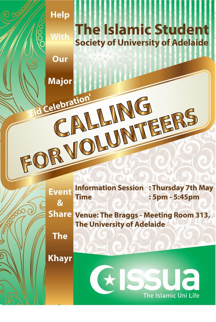 Penyertaan Peraduan #3 untuk 'Call for Volunteers' - Islamic Flyer