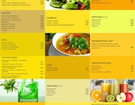Nro 6 kilpailuun Мне нужен графический дизайн for cafe menu käyttäjältä DCSWORLDWIDE
