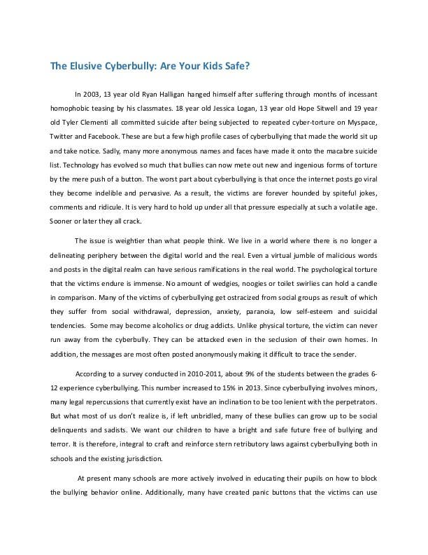 Bullying essay thesis