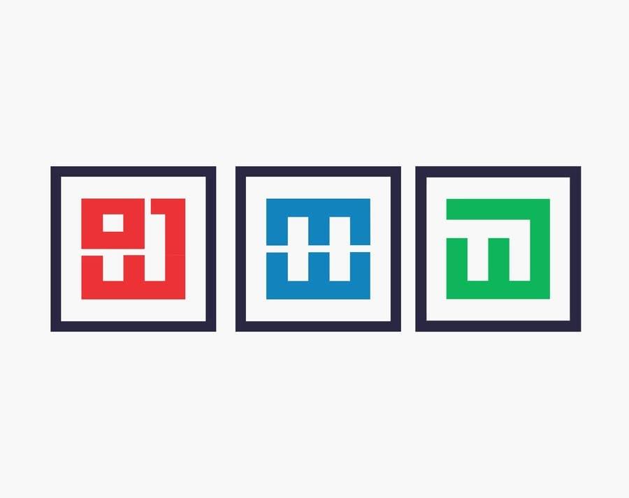 "Contest Entry #                                        9                                      for                                         Design two ""SUB""-Logos for Main Logo"