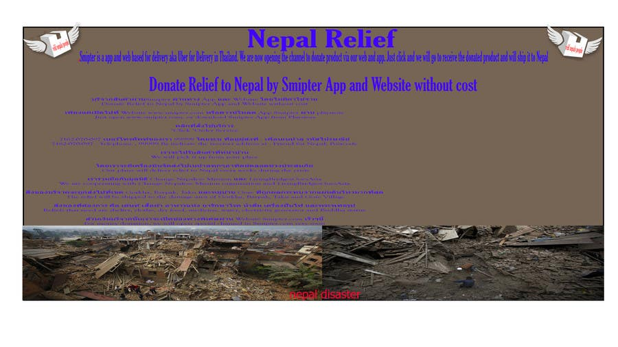 Proposition n°                                        1                                      du concours                                         Design a Banner for Donation Channel for Napali's Earthquake Victim