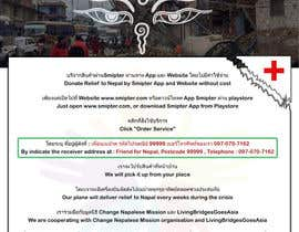 #8 untuk Design a Banner for Donation Channel for Napali's Earthquake Victim oleh invegastudio