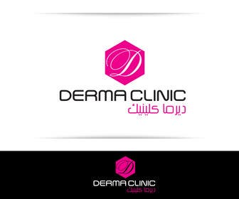 #10 for Design a Logo for Dermatology Clinic af hassan22as