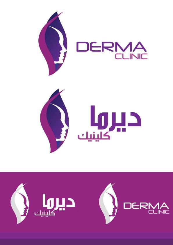 Penyertaan Peraduan #12 untuk Design a Logo for Dermatology Clinic