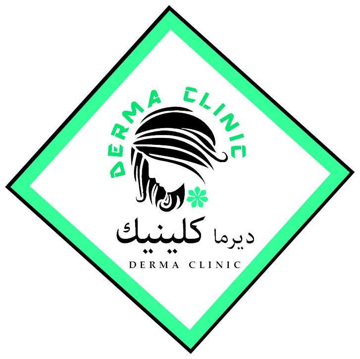 Penyertaan Peraduan #26 untuk Design a Logo for Dermatology Clinic