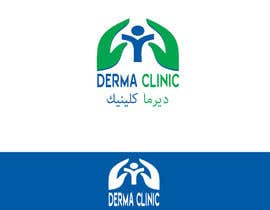 #8 cho Design a Logo for Dermatology Clinic bởi talhafarooque