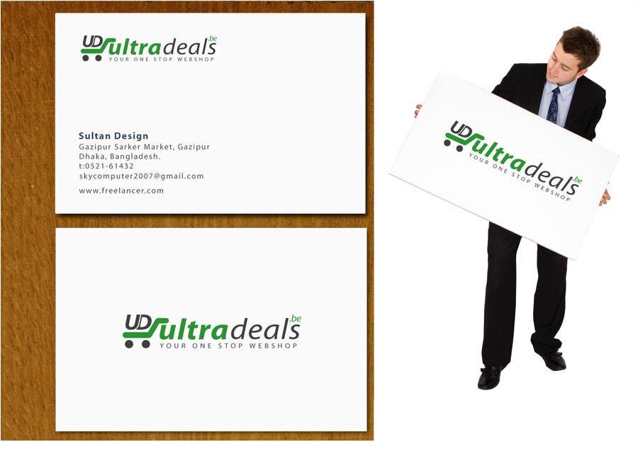 Contest Entry #224 for Logo design for ultradeals