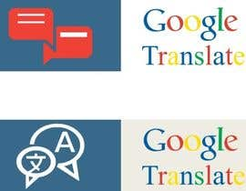 #7 para Design Icon 100*25 showing google Translate, easy job por vitamindesigns