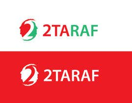 #244 para Design a Logo for our website: www.2taraf.net por orangethief