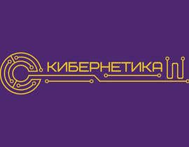 #72 for Разработка логотипа для компании (реалити квесты) af ginkosan