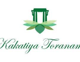 #4 untuk Kakatiya nature cure hospital oleh OvidiuSV