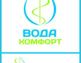 #22 untuk Разработка логотипа для компании по бурению oleh Serghii