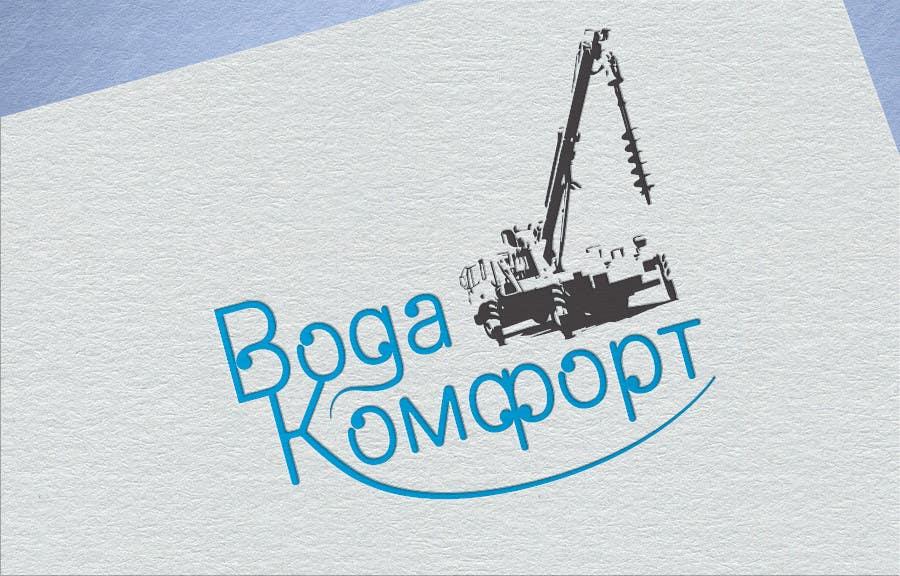 Proposition n°                                        14                                      du concours                                         Разработка логотипа для компании по бурению
