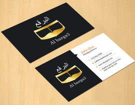 dinesh0805 tarafından Design some Business Cards for abaya shop için no 3