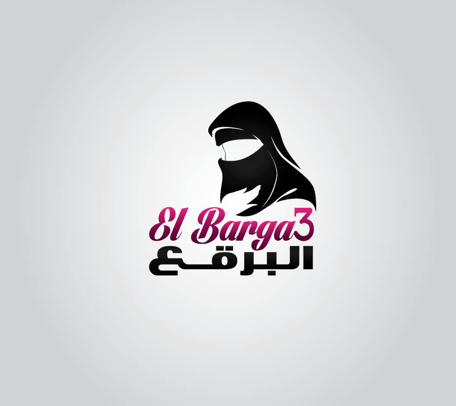 Contest Entry #                                        13                                      for                                         Design some Business Cards for abaya shop
