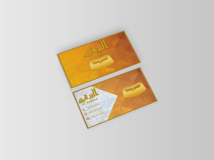 Contest Entry #                                        10                                      for                                         Design some Business Cards for abaya shop