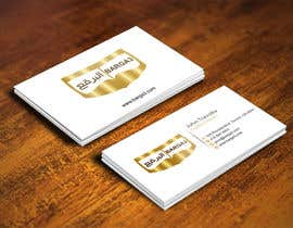 nº 7 pour Design some Business Cards for abaya shop par IllusionG