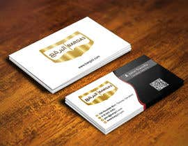 #9 untuk Design some Business Cards for abaya shop oleh IllusionG