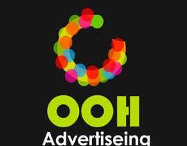 Nro 5 kilpailuun Design a Logo for Outdoor Advertising Portal käyttäjältä ammuman