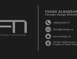 azure7 tarafından Design some Business Cards for an interior design firm için no 48