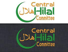 #4 for Design a Logo for CHC by CodeIgnite