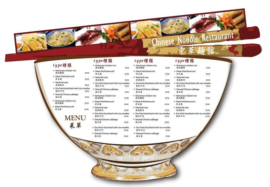 Konkurrenceindlæg #3 for Design a MENU for a Chinese Noodle Restaurant