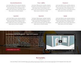 #9 untuk Design a Website Mockup for small building company oleh ravinderss2014