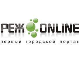 #42 para Разработка логотипа для городского портала por sergeykuzych