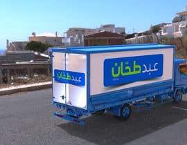 #3 for 3D Design - Truck Branding af crazypixelteam