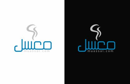 #16 cho Arabic logo for company selling electronic shisha bởi hassan22as
