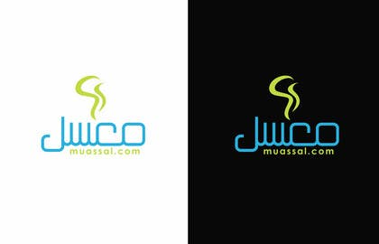 #27 cho Arabic logo for company selling electronic shisha bởi hassan22as