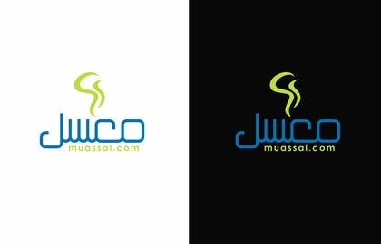 #28 cho Arabic logo for company selling electronic shisha bởi hassan22as