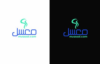 #34 cho Arabic logo for company selling electronic shisha bởi hassan22as