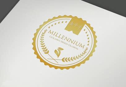 eugentita tarafından MGSG Logo Design için no 46