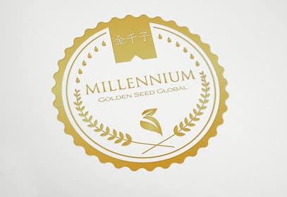 Nro 48 kilpailuun MGSG Logo Design käyttäjältä eugentita