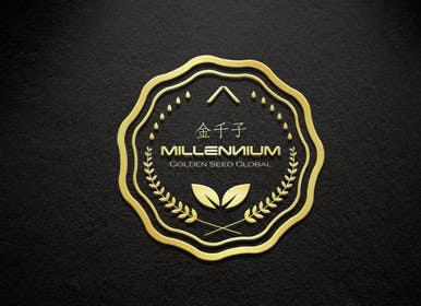 Nro 59 kilpailuun MGSG Logo Design käyttäjältä eugentita
